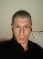 Sergey, 26, Ukraine, Pereyaslav-Khmelnitskiy