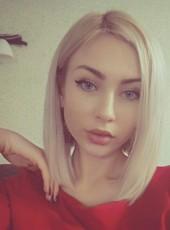 Svetlana, 31, Russia, Moscow