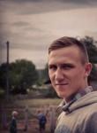 Maksіm, 19  , Romny