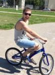 Adel, 31  , Zelenodolsk