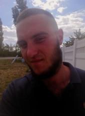 Sergey , 23, Ukraine, Mykolayiv