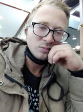 Denis Den Dis, 22, Kazakhstan, Lugovoy