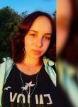 Liza, 18  , Karabash (Chelyabinsk)