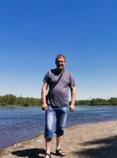 Oleg, 34, Russia, Norilsk