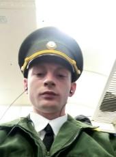 Ilya, 27, Russia, Podolsk