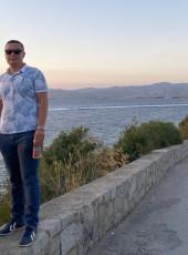 Emirkan, 22, Turkey, Izmir