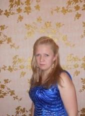 Darya, 30, Russia, Prokopevsk