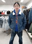 Dickson Wong, 44  , Buffalo (State of New York)