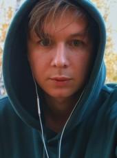 Андрей, 25, Россия, Воронеж