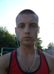 Sergey, 25, Sumy