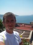 Алексей, 35 лет, Portimão
