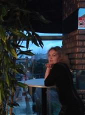 Nina, 38, Ukraine, Cherkasy