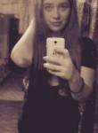 Анастасия, 20 лет, Кесова Гора