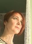 Жанна, 32 года, Омск