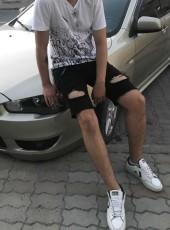 Adam, 19, Ukraine, Dublyany