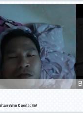 โจ, 38, Thailand, Bangkok
