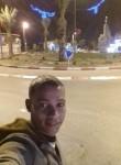 Shade, 25  , Ramallah