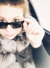 Olga, 26, Russia, Yekaterinburg