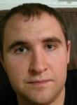 Андрій, 27 лет, Пирятин