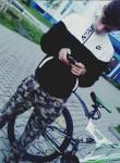 Artem , 23, Brest