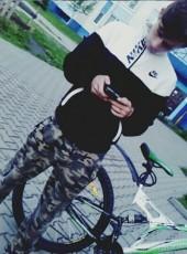 Artem , 23, Belarus, Brest
