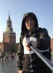 Alexander, 25 лет, Челябинск