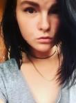 Мария, 22 года, Ожерелье