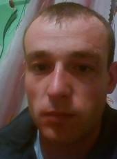 Паша, 27, Ukraine, Rakhiv