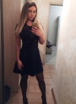 Mariya, 26, Moscow
