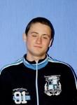 Boris, 22, Oleksandriya