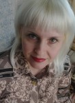 Виктория, 38 лет, Тамбов