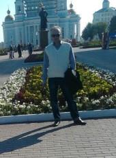 Denis, 43, Ukraine, Donetsk