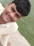 Anil dhole, 18  , Pune