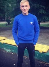 Belyy, 19, Ukraine, Kropivnickij
