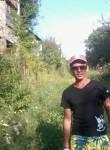 Андрей, 33 года, Південне