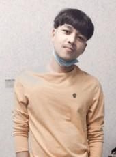 Apisit, 24, Thailand, Chai Buri