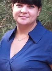Alena, 34, Ukraine, Melitopol