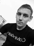 Andrey, 24  , Ishim