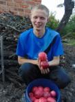 Ruslan, 25  , Sumy