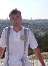 Mikhail, 44, Russia, Balashikha