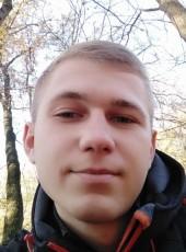 Andrea, 22, Ukraine, Kiev