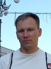 Олег, 42, Ukraine, Sumy