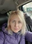 Natalia, 43, Penza