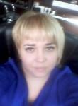 Татьяна - Иркутск