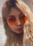 Yuliya, 23, Domodedovo