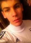 Александр Цою, 20 лет, Пермь