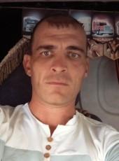 Анатолий, 35, Россия, Отрадный