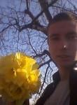Шевкет, 18 лет, Армянск