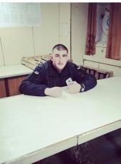 Bogdan, 21, Ukraine, Mariupol
