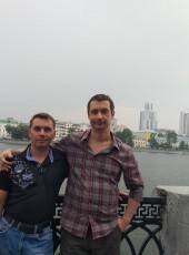 Vadim, 36, Russia, Elista